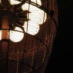 Фрагмент светильника